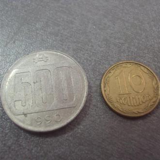монета аргентина 500 аустраль 1990 №987