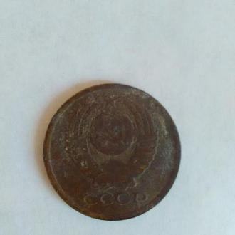Монета 5 копеек 1981