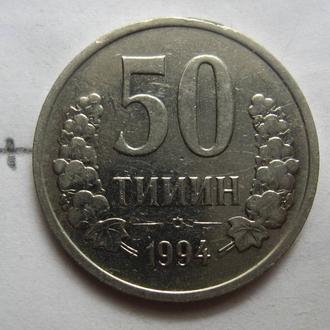 УЗБЕКИСТАН, 50 тийин 1994 года.