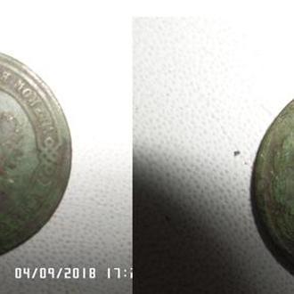 царская монета 1 копейка 1900 г