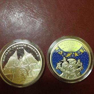 Монета 5грн.св.Миколай, монета Костьл св. Миколая
