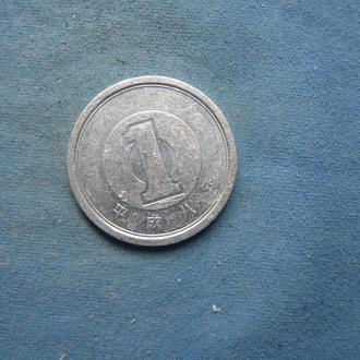 Япония 1 иена 1996 год