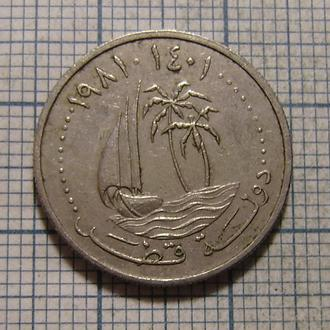 Катар, 25 дирхамов 1981 г. Герб Катара: арабское доу, справа две пальмы.