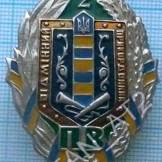 ПВ Украины. Пограничные войска Отличный пограничник. Відмінний прикордонник. 2 клас.