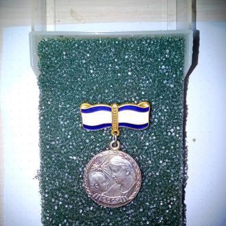 """Медаль """"Материнства"""" 1 ст."""