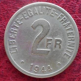Франция 2 франка 1944 год. FRANCE.