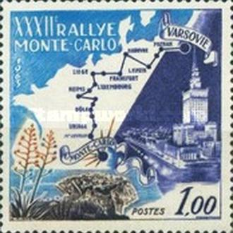 Монако 1963 32-е ралли Монте Карло