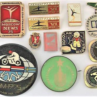 Значки 12 штук СССР разные Лот А 142