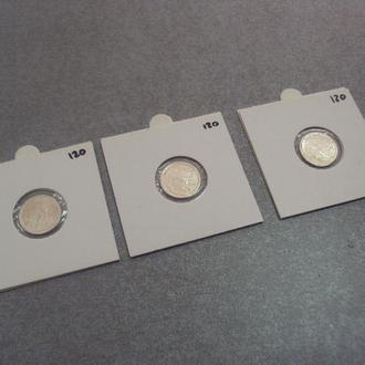россия 2 грамма 2010 год кабана серебро лот 3 шт №8020