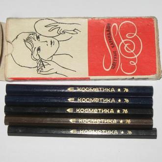 Косметический карандаши  5 штук гост 1969 год.  СССР винтаж