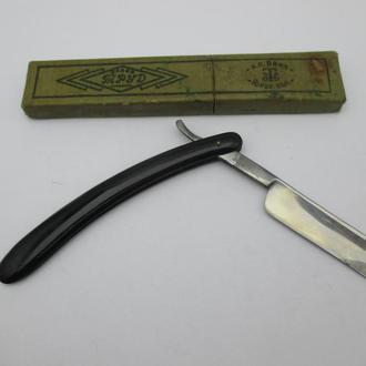 Опасная бритва Труд