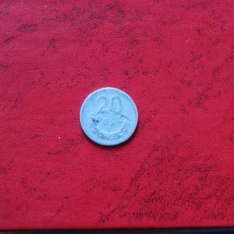 20 грош, Польша,1949г.