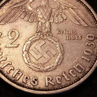Оригинал 2 марки. 3 рейх. Серебро.
