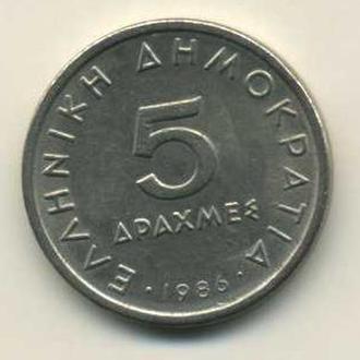монета 5 драхм 1986 Греция