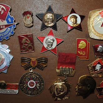 Ленин комсомол октябрь символика