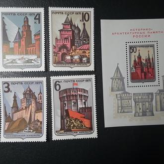 Марки СССР...Историко - архитектурные памятники России.