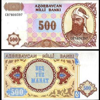 Azerbaijan / Азербайджан - 500 Manat 1999  - UNC