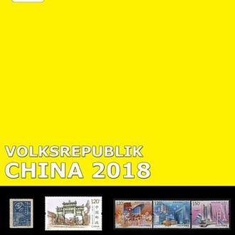 Michel 2018 - Марки Китая - *.pdf