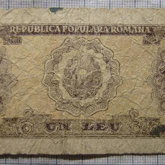 Румыния, 1 лей 1952 г