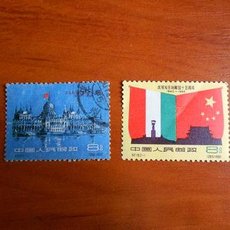 Китай 1960 15-летие образования Венгерской соц. Республики