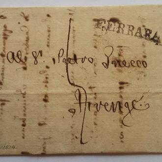 Конверт Италия 1824 г