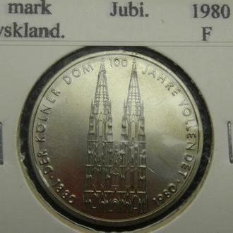 5 марок 1980 F ФРН Кельнський собор