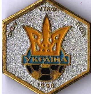 футбол значок - Федерация футбола Украины
