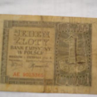 1 злотий -1941