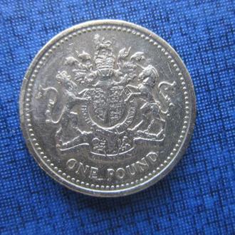 монета 1 фунт Великобритания 1993 герб