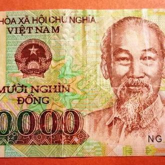 Вьетнам 10 000 донг