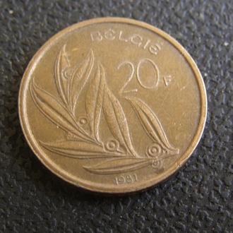 20 франков 1981г Бельгия