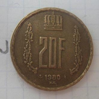 ЛЮКСЕМБУРГ, 20 франков 1980 года.