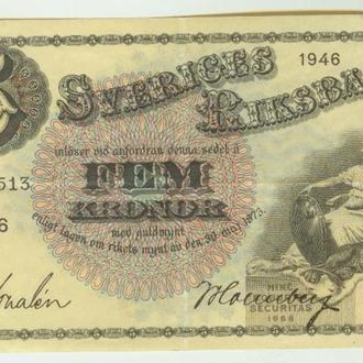 Швеция, 5 крон, 1946 г.