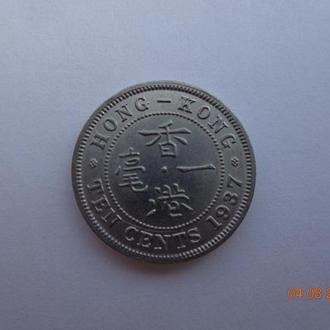 Британский Гонконг 10 центов 1937 George VI отличное состояние очень редкая