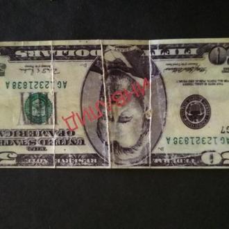 50 долларов -сувенир