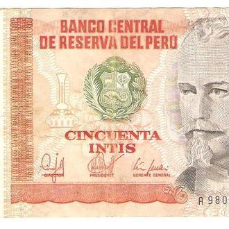 50 инти, 1987 г., Перу
