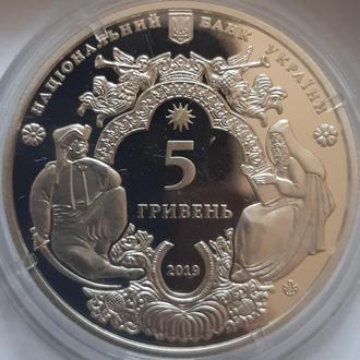 5 гривен 2020 год 400 лет Мгарський Спасо-Преображенський монастир