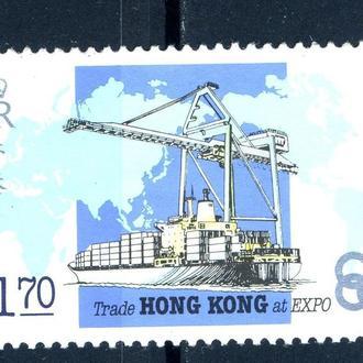 Гонконг. EXPO-86 ** 1986 г.