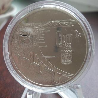 1800 лет г.Судаку / 5 грн 2012 г