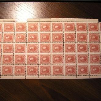 40 гривень Україна 1920 Пошта УНР У.Н.Р.  https://www.aukcjoner.pl/gallery/027079447-.html#I1