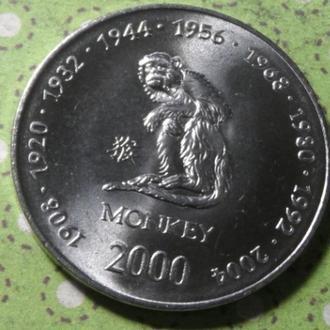 Сомали 2000 год монета 10 шиллингов обезьяна лунный календарь год обезьяны !