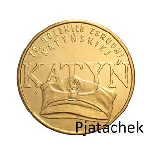 Польша 2 злотых 2010 70 лет Катынскому расстрелу Катынь