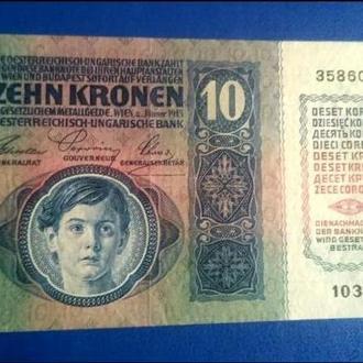 10 корун Австро-Венгрия