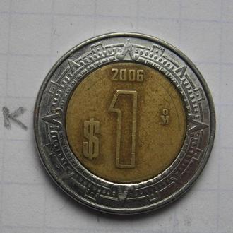 МЕКСИКА, 1 песо 2006 г. (биметалл).