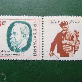 марки- с 1 гр Болгария--(А3) -  гашеные -марка с купоном -Алеко Константинов-1981г