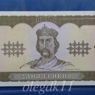 1 гривна / 1992 год / Гетьман / сохран!