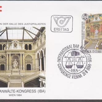 Австрия 1984 RECHTSANWALTE-KONGRESS IBA КОНГРЕСС АРХИТЕКТУРА ТРАДИЦИИ ИСТОРИЯ КУЛЬТУРА КПД Мi.1789
