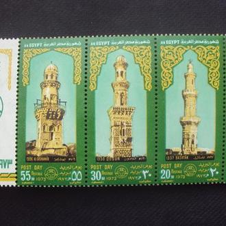 Египет 1973г.негаш.