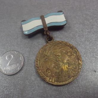 медаль материнства  №8223