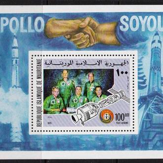 Космос .  Мавритания 1975 г MNH - блок - APOLLO-SOYOUZ